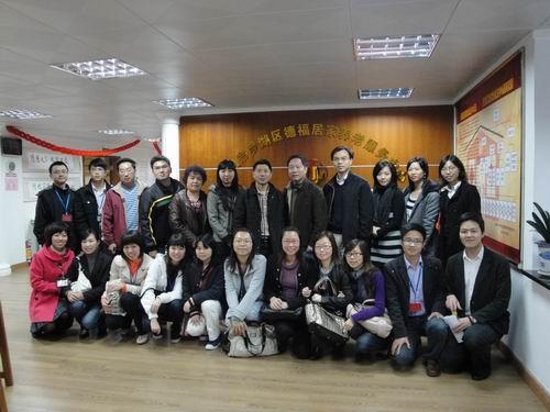 石龙:社工交流团前往深圳参观交流