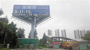 河北省双拥办召开省级双拥模范城(县)检查验收培训部署工作会议