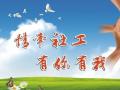 """""""社区养老服务研讨会""""近日在武汉成功召开"""