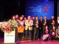 弘扬公益精神2013中国公益节即将在京开幕