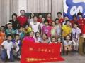 """上海师范大学:爱心故事的""""开篇""""永不落幕"""