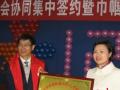 四川妇联干部引社工专业 有望转型成专业社工