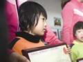 户籍盲人学生去广州盲人学校读书学杂费全免
