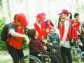 推进美丽厦门建设 为残疾人撑起一片爱的天空