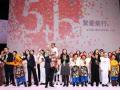 5万多人投身做公益 宝马爱心基金践行五周年