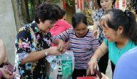妇基会公益慈善合作八大特征