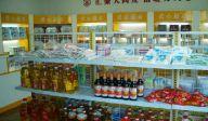 如何发展慈善超市
