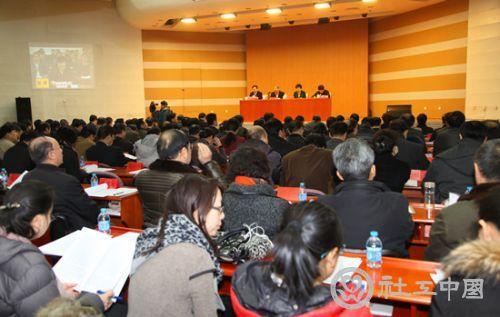 2014年全国民政工作视频会议