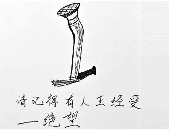 """""""等你毕业了进监狱吧""""——中央美院学生的美术治疗 - 中国社工时报 - 中国社会工作人才服务平台"""