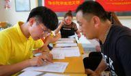 2019年北京立德社工联盟招聘项目社工等职位