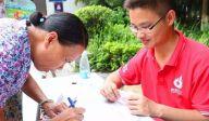 社工服务进乡村 郑州市儿童福利院寄养家庭亲子趣味运动会