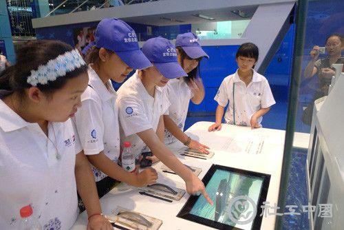 中国社工时报 - 中国社会工作人才服务平台