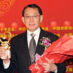 杨受成博士荣获 2009 十大慈善家奖项