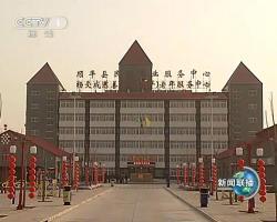 国家主席胡锦涛探访杨受成慈善基金(顺平)老年服务中心的片段于中央电视台新闻联播节目中播出。