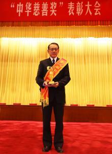 英皇集團主席楊受成博士五獲「中華慈善獎」