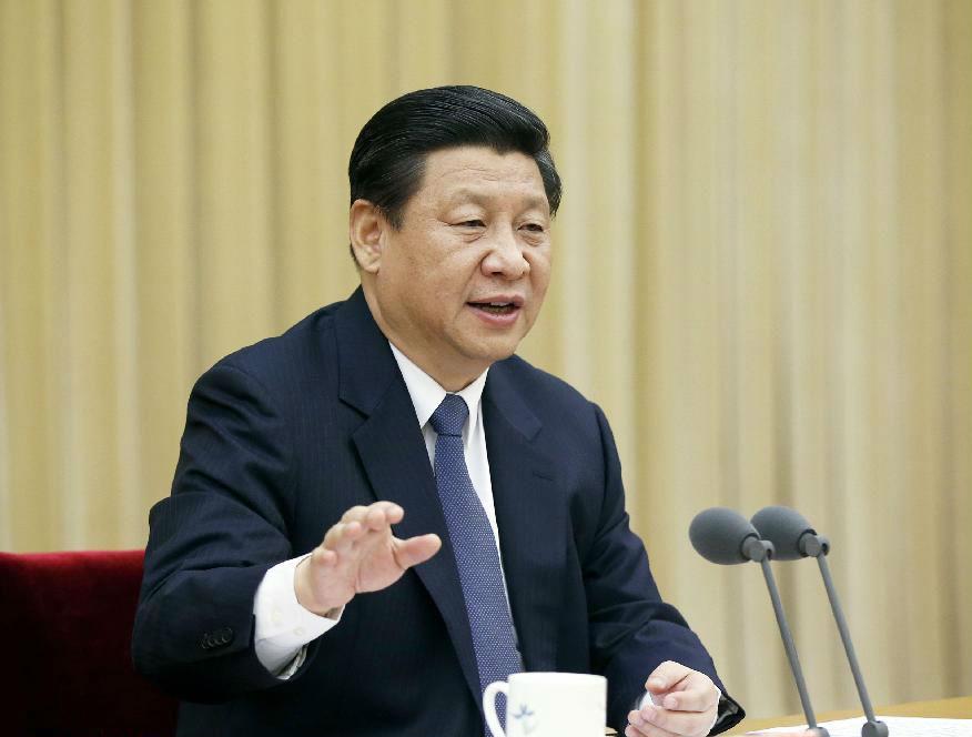 (时政)习近平在中央政法工作会议上发表重要讲话
