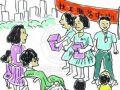 """""""2013年度中国优秀社工人物""""评选公示"""