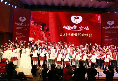 2014年度向善力量-爱公益春晚经济前沿深圳唱响
