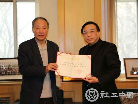 徐瑞新会长向画家黄月颁发荣誉证书