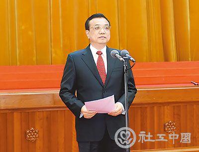 中共中央政治局常委、国务院总理李克强在团拜会上讲话。