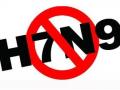 卫计委专家:H7N9病毒人与人间传播有特定条件