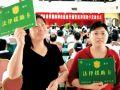 平原:法律援助绿卡为群众开辟维权