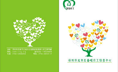 因愛而在,春暖花開——深圳市龍崗區春暖社工服務中心介紹 - 中國社工時報 - 中國社會工作人才服務平臺