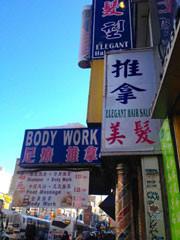 美救助中国卖淫女重生被指控者有三种选择 - 中国社工时报 - 中国社会工作人才服务平台