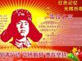 北京睿搏社工事務所舉辦2014年學雷鋒紀念活動
