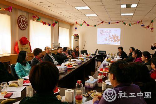 杨建昌会长出席三八妇女座谈会