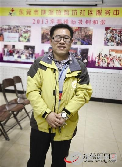 王伟 东莞时报记者 陈栋 摄