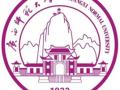 广西师大与桂林福利院联合举办国际社工日主题活动