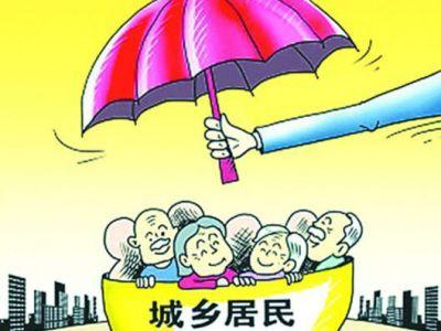 社会资讯_社会热点_新闻聚焦_中国 社会 工作协会官方网站-社工