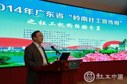 在中国社会工作协会指导下,广东省民政厅的关怀下,深圳市民政局及龙岗