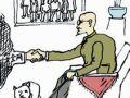 民政部批准成立救助失独老人基金会