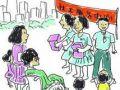 社會工作機構(蘇南)發展論壇:代表吐露酸甜苦辣