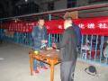郑州金水区爱民社工中心
