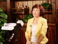 专访中国社会工作协会婚姻家庭工作委员会顾秀琴总干事
