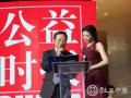 刘滢积极参与公益救助活动 获年度爱心大使
