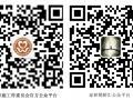 4000-81-4000家和关爱热线真实案例分析(十四)