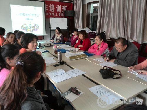 """青海省西宁市儿童福利院承办的""""西北五省家庭"""