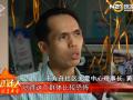 视频新闻报道:黄亚兵——禁毒社工的救赎