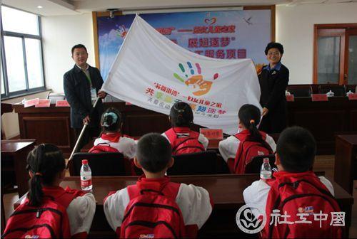 省妇联关爱流动儿童社工服务项目在任港街道正式启动