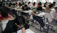 社工考试备考辅导:考场内外注意事项