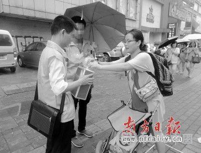 佛山春雨司法社工助社矫人员重塑人生 - 中国社工时报 - 中国社会工作人才服务平台