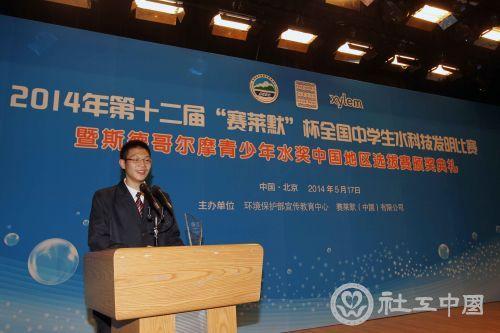 6-特等奖获得者上海南洋模范中学邹明炜发表获奖感言
