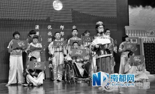 让残疾人社会工作常态化 - 中国社工时报 - 中国社会工作人才服务平台