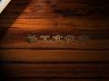 【第三届河南大学生社工文化节】河南高校社工团体联盟宣传视频