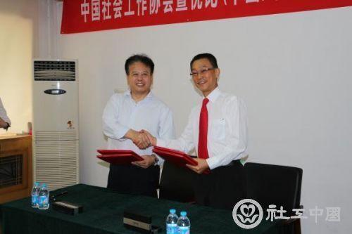 赵蓬奇副会长与林伟修签署合作协议