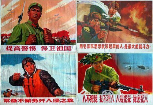 回顾历史:60年代中国军人宣传海报